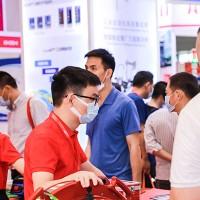 2021中国染料展会  广州国际有机颜料展览会