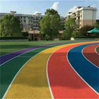 泸州市彩色透水混凝土;透水地坪;压印混凝土;彩色路面;