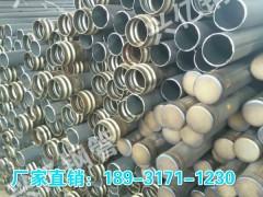 长沙桩基用声测管的安装方法