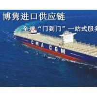 天津进口淸関公司