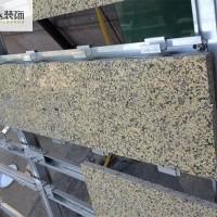 2021张家界外墙干挂石材施工_张家界装潢设计中达装饰工程有限公司