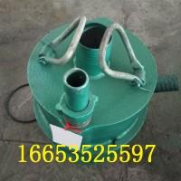 FQW型风动潜水泵单级双吸 矿用风动潜水泵生产厂家