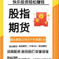 *资-原油配资平台-IC/IF/IH沪深300股指*资