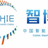 2021年中国智能家居产业博览会-江西智能家居展