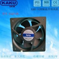 KA2072HA2B 上海卡固电气KAKU 高风量金属耐高温防水风机