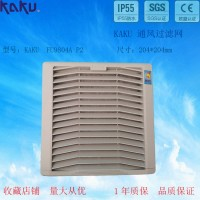 FU9804A原装正品KAKU卡固风扇通风过滤网  适合17CM风扇
