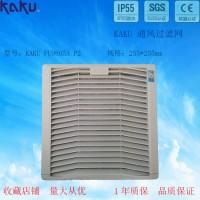 FU9805A P3全新原装KAKU防尘过滤网组7035色22CM风扇百叶窗过滤器