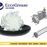 气动执行器润滑脂,气缸密封润滑脂