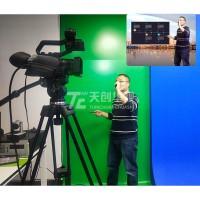 微课慕课系统解说录课在线直播课程虚拟手写PPT教学课堂