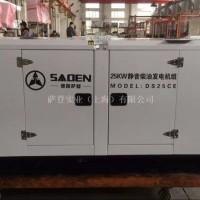 工程用500kw静音柴油发电组系源自德国