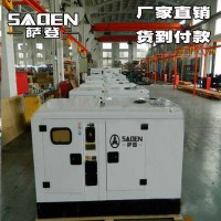 高原用萨登静音200kw柴油发电机