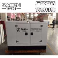 萨登150kw全自动静音系列柴油机组参数介绍
