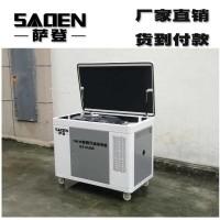 萨登10kw静音汽油发电机品质优良