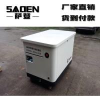 萨登20kw静音汽油发电机怎么购买