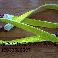1.2m反光安全捆绑带加工厂家  夜间超亮的电缆捆绑带