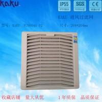 KAKU卡固FU-9804A通风过滤网 百叶窗  适用17cm风扇
