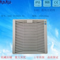 FU9805A  P3 新款 KAKU卡固通风过滤网