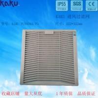 FU9806A P2 百叶窗 防尘网罩适用25cm风扇