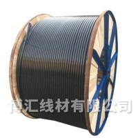 高压低压铝合金电力电缆河北邢台宁晋博汇线材