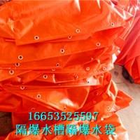 GD60隔爆水槽加厚不加价 矿用隔爆水槽水袋生产厂家