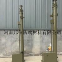 定制13米电动力本 LIBEN 猎鹰拉练移动避雷针 野营帐篷铝合金升降防雷针