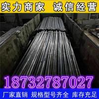 合肥声测管厂家   声测管现货18732787027