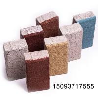 陶瓷透水砖的保养秘笈