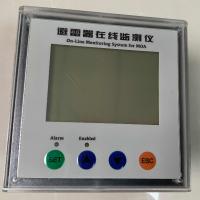 无残压液晶放电计数器