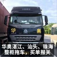 汕头国集拖车厦门港口*