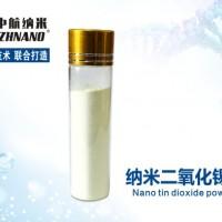 高纯纳米二氧化锡粉