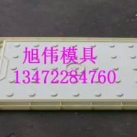混凝土电力盖板模具厂家定制
