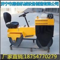 手扶式大单轮震动压路机厂家现货销售手扶单轮重型(柴油)压路机
