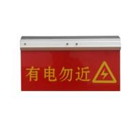 特力康架空输电导线智能安全警示牌的特点