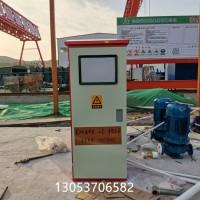 箱梁T梁养护循环智能喷淋设备 桥梁喷淋系统标准化