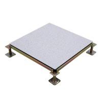 供应无边PVC全钢防静电地板