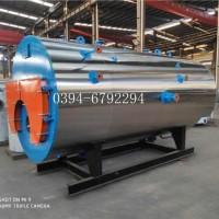 1吨卧式蒸汽锅炉 WNS1-1.0-QY 大康锅炉