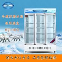漳州市实验室防爆冷藏柜