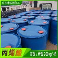 国标优级品 *酸 200kg/桶 扬巴 精酸/普酸