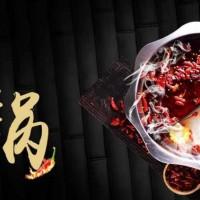2021中国火锅展-2021中国国际火锅底料展会