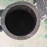 钢厂输送砂石料用耐磨喷砂胶管 船厂用除锈管 4寸6寸耐高压