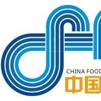 2022中国食材展-2022良之隆食材展览会