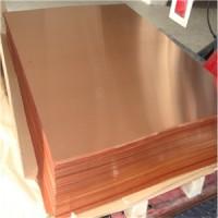 非标订做紫铜板规格任意裁剪导电用紫铜板T2紫铜板tp2紫铜板