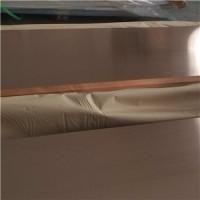 进口环保C5440磷铜板C5191高强度耐磨磷青铜板激光切割