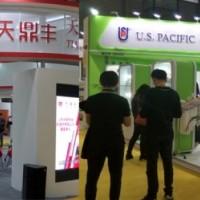 卫生材料展|无纺布|2021上海国际*纺织品展会