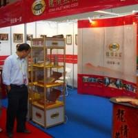 2021中国(苏州)国际蜂产品产业展览会