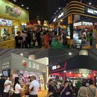 2022武汉国际食材展览会