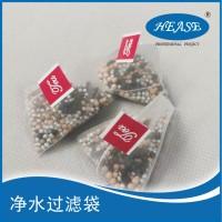 富氢水过滤袋 茶包水素石 HLS供货商定制