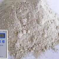 厂家长期供应:负离子粉