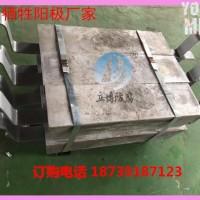 油罐防腐铝合金阳极 23kg铝阳极生产厂家