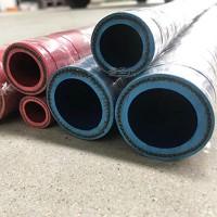 彩色绝缘胶管DN32中频炉水电缆胶管过冷却水用压力10KG